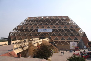 Hall of Nations, Pragati Maidan. Credit: Kprateek88/CC BY-SA 3.0