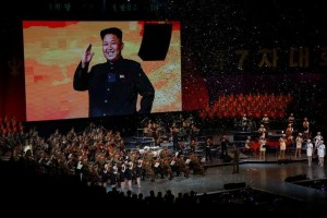 A picture of the North Korean leader Kim Jong Un appears on the big screen during a celebratory concert marking the end of the 7th Workers' Party Congress in Pyongyang, North Korea May 11, 2016. Credit: Reuters/Damir Sagolj