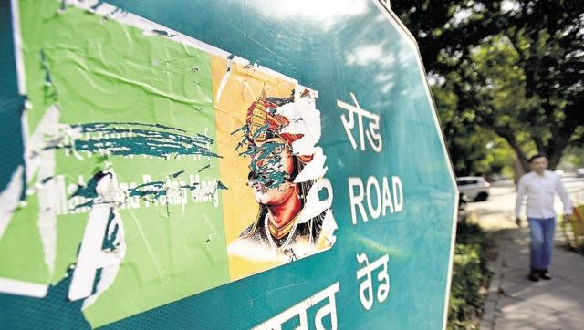 Re-Naming Akbar Road Is About Politics and Hindutva