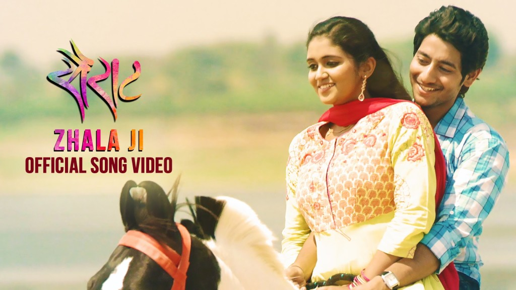 A still from the official video of 'Zhala Ji' from Sairat. Credit: Youtube