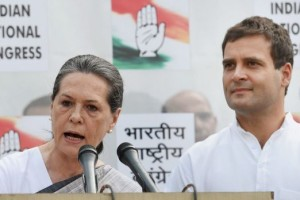 File photo of Sonia Gandhi and Rahul Gandhi. Credit: PTI