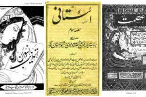Left to Right: The covers of Tehzeeb-e-Niswan, Ustani and Ismat.  Credit: Rekhta and Nirantar.