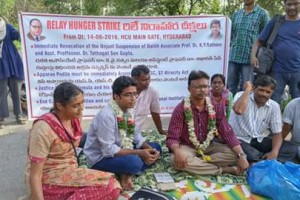 Suspended University of Hyderabad faculty on relay hunger strike outside university premises. Credit: Special Arrangement