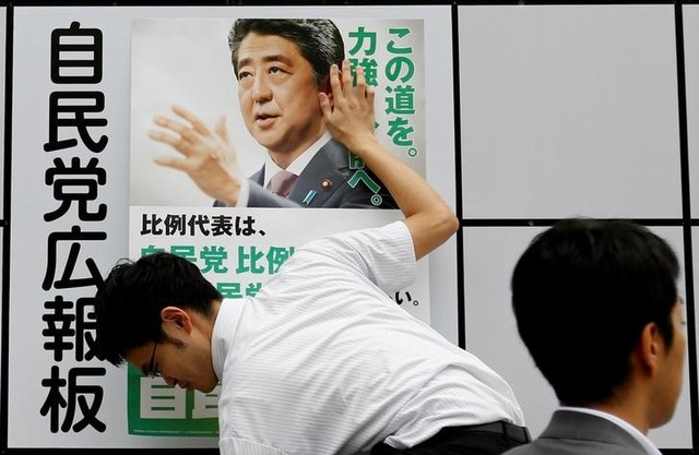 Brexit Gives Boost to Japan's PM in Coming Elections
