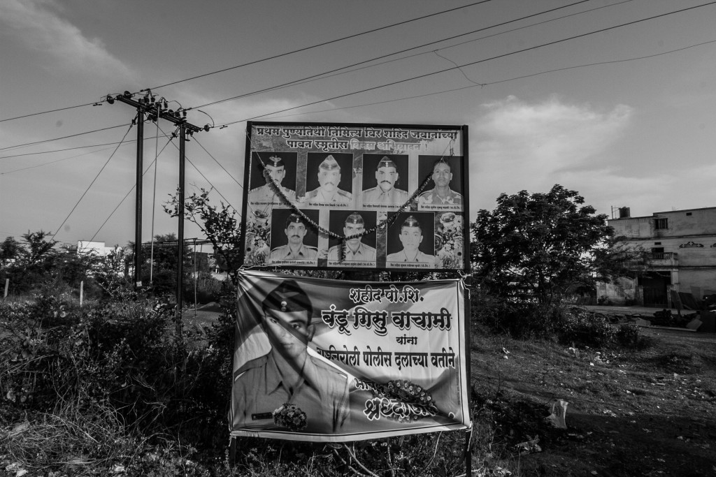 A memorial poster for Bandu Vichami, who was killed in Maoist custody in front of the Gadchiroli Sessions Court. Credit: Javed Iqbal