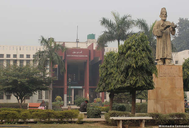 Jamia Millia Islamia, New Delhi. Credit: Wikimedia commons