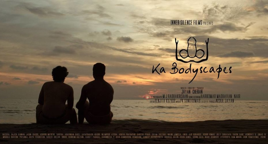 The Poster for Ka Bodyscapes