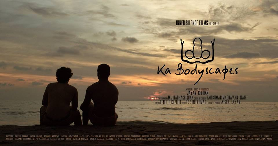 Director of Ka Bodyscapes, Denied Certification by the CBFC, to Move High Court