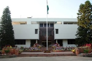 The Indian High Commission in Islamabad. Credit: MEA