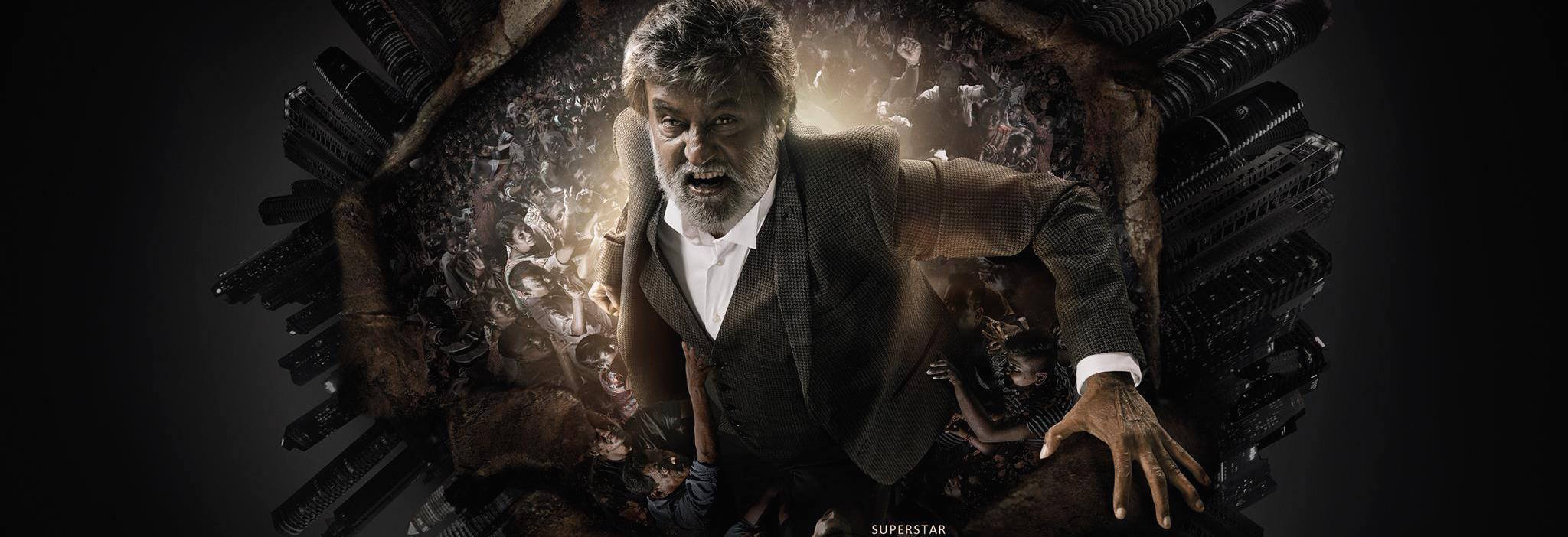 'Kabali', a Great Rajinikanth Experience if You Know What You're Looking For