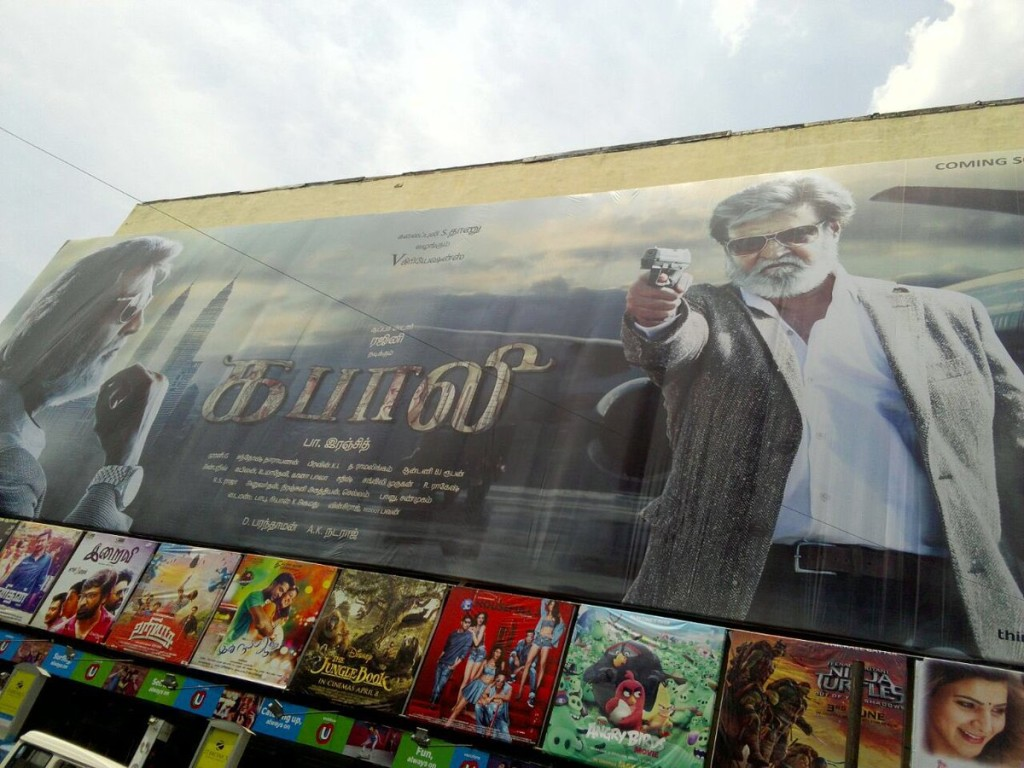 Why Did the TN Government Exempt 'Kabali' from Paying Its Entertainment Tax?