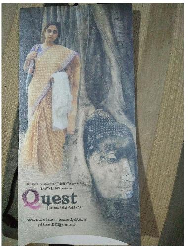 Poster of movie Quest. Credit: Amol Palekar