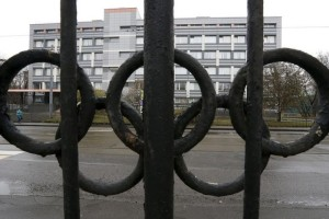 """A view through a fence, decorated with the Olympic rings, shows a building of the federal state budgetary institution """"Federal scientific centre of physical culture and sports"""", which houses a laboratory accredited by the World Anti-Doping Agency (WADA), in Moscow, Russia on November 11, 2015.   Credit: Reuters/Sergei Karpukhin/Files"""