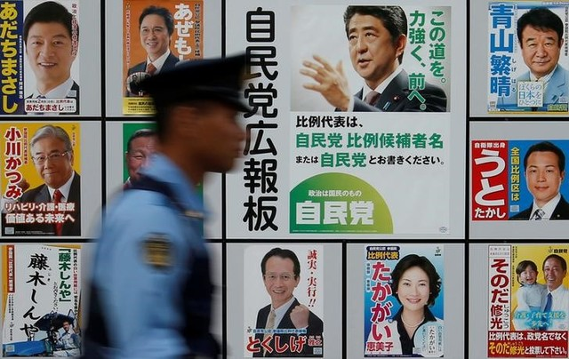 Landslide Victory for Japan's Ruling Bloc in Upper House Election, Say Exit Polls