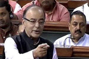 Arun Jaitley speaking at the parliament session on GST on Wednesday. Credit: PTI