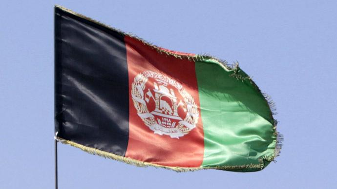 Afghanistan's flag. Credit: Reuters
