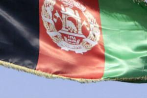 afghan flagcrop2