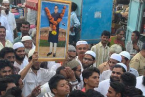 dalit asmita yatra carousel