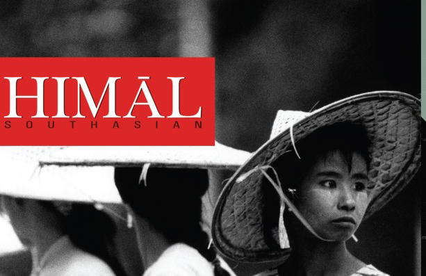 Nepali State Agencies Force HimalMagazine to Suspend Operations