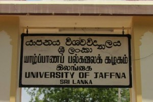 uni-jaffna featured