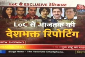 'From the Line of Control, Aaj Tak brings you nationalist reporting'. Promotional material for Aaj Tak.
