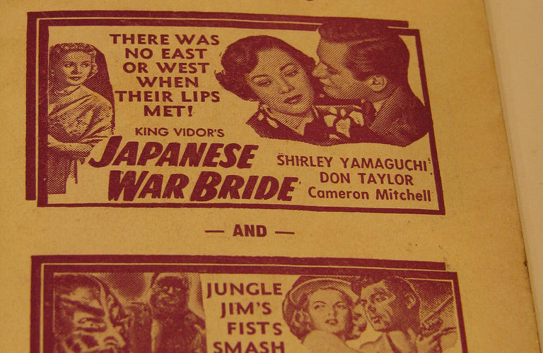 Art presented a romanticised version of real life in the movie Japanese War Bride. Credit: Dan Perry/ Flickr, CC BY 2.0