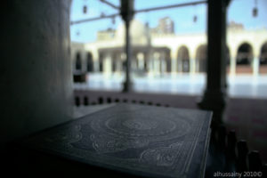 A shot of the holy Quran in a mosque in Cairo. Credit: Al Hussainy MohamedFlickr,CC BY 2.0