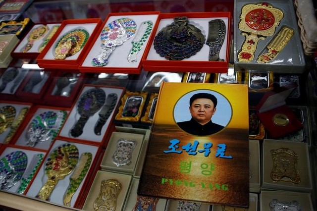 China-North Korea Border Trade: From Bricks to Smuggled Wigs