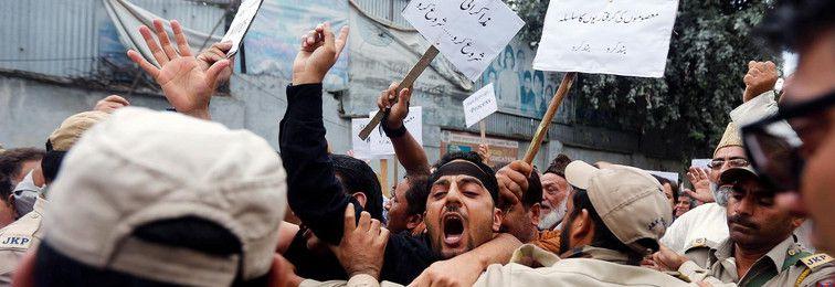 Aripanthan: A Symbol of Today's Kashmir