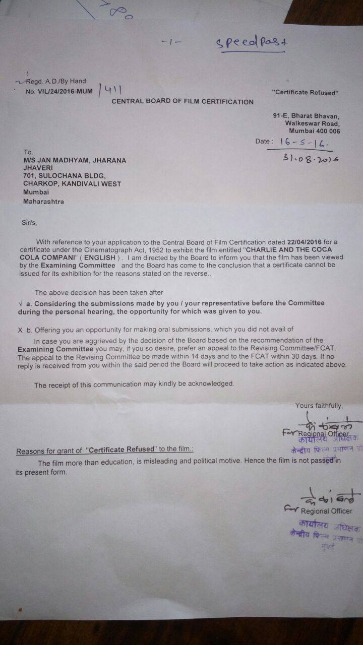 Copy, of the CBFC letter rejecting a certificate to the film.