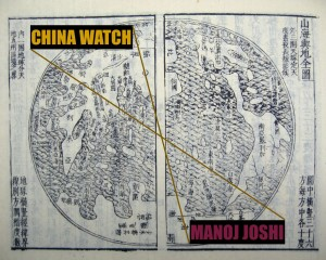 China Watch_Manoj Joshi
