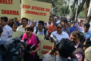 he Mumbai Press Club protest against the violence suffered by journalists at Delhi's Patiala House Courts. Credit: Facebook