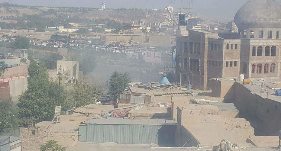 Smoke in the area of the attack. Credit: Khalil Noori/Twitter