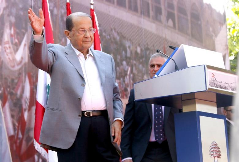 Lebanese Parliament Suspends National Dialogue After Christian Party Pulls Out