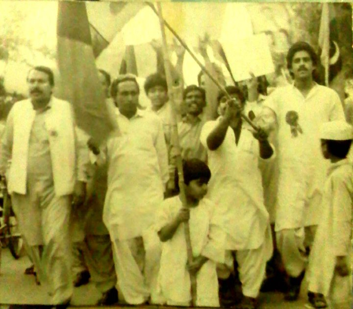MRD activist demonstrating against President Zia-ul-Haq in 1985 in Punjab. Credit: Wikimedia Commons