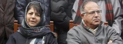 Why the Resignation of the PDP's Srinagar MP is a Big Deal