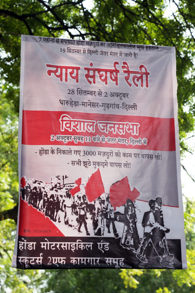 Poster of the 'March for Justice' being held from September 28–October 2 from Dharuhera, Haryana to New Delhi. Credit: Hina Fathima