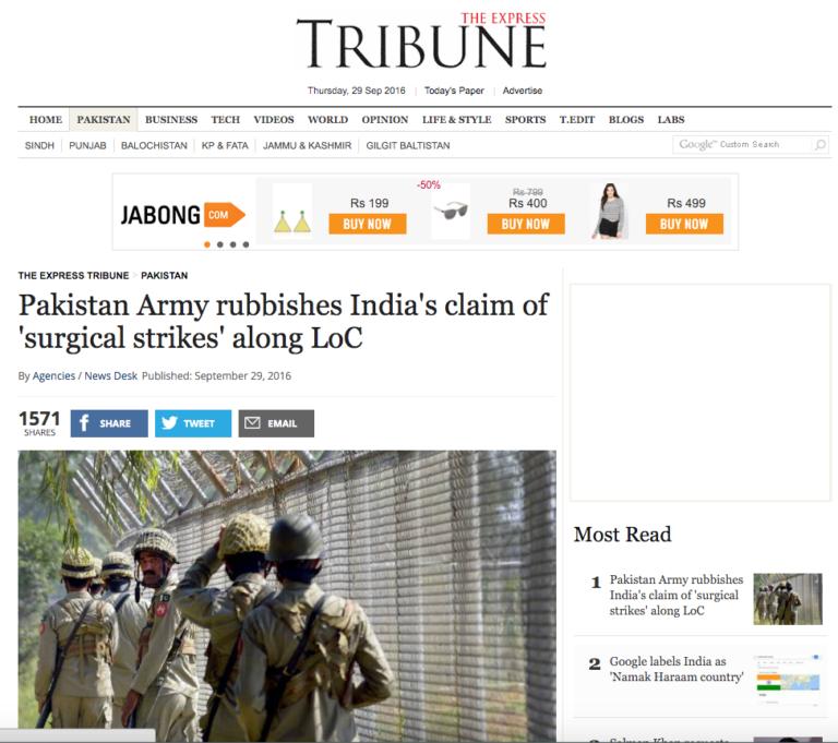 Screenshot of the Express Tribune's report.