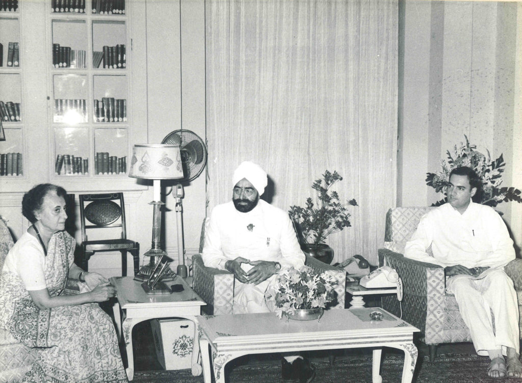 """The presence of Gaini Zail Singh and Indira Gandhi at the World Sindhi Sammelan was seen as """"deliberately provocative"""" Credit: rashtrapatisachivalaya.gov.in"""