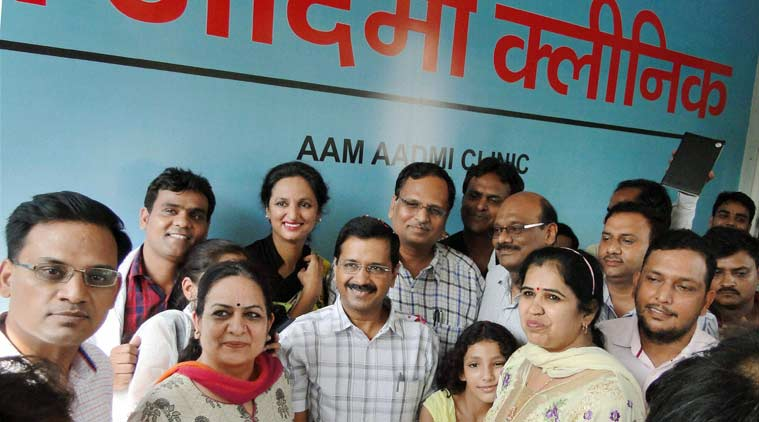 Congress Report Alleges Irregularities in AAP's Mohalla Clinics Project
