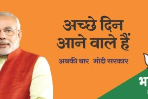 A BJP poster with the phrase Achche Din used during the campaign for the general elections in 2014