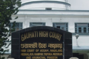 Gauhati high court. Credit: PTI