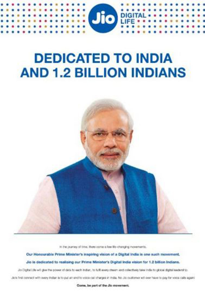 the reliance jio modi newspaper and tv campaign illegal Cherokee Indian Chief Logo Indian Chief Head Logo