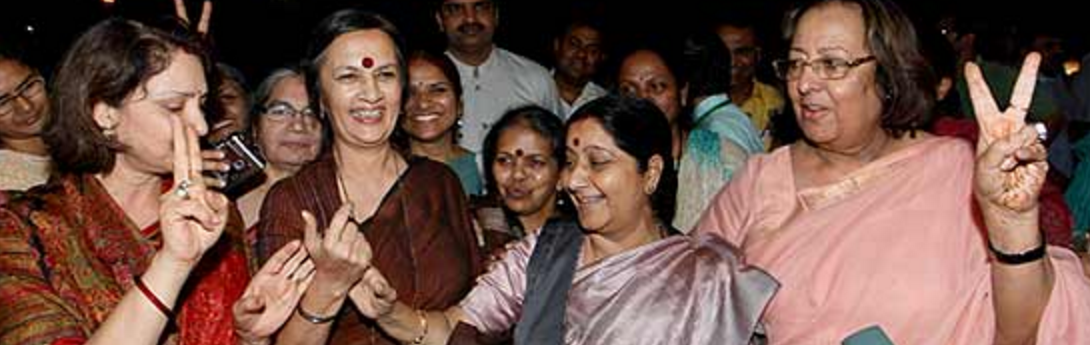 women reservation boon or bane Women's reservation bill or the constitution (108th amendment) bill, is a pending bill in india which proposes to reserve thirty three per cent of all seats in the lok sabha, the lower house of parliament of india, and state legislative assemblies.