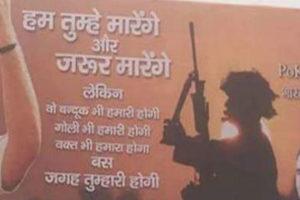 bjp-posters-in-muzaffarnagar-twitter