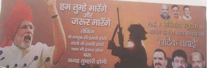 Army Mute as BJP Election Posters Feature Soldier, Surgical Strikes