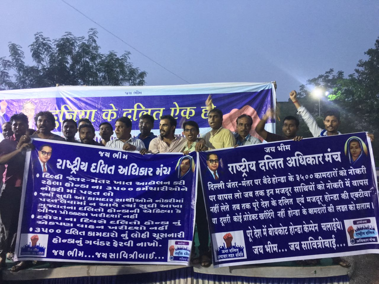 In Gujarat, Abuse of Detention to Quell People's Movements
