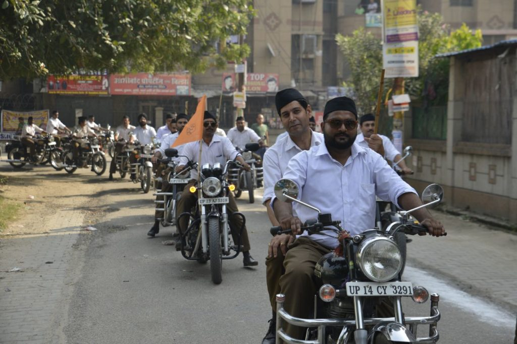 As RSS Influence Grows, So Does the Length of its Activists' Pants