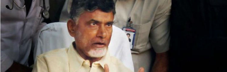 To Leave or Not to Leave – Chandrababu Naidu's Dilemma Over Hyderabad