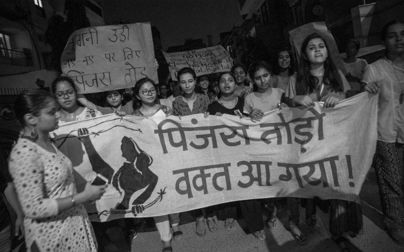 Watch: Pinjra Tod's 'Women Reclaim the Streets!'